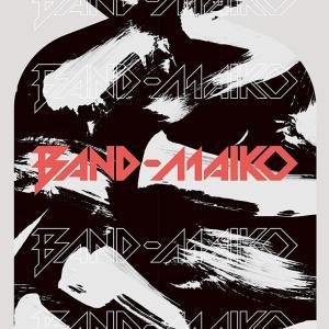 楽天ブックス完売!そしてAmazon相場も上昇だ!BAND-MAID BAND-MAIKO (完全生産限定盤) ジョーシン楽天16%オフ在庫ありだ!