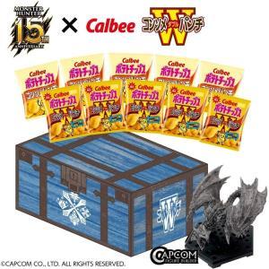 Amazonで復活中!【Amazon.co.jp限定】 カルビー モンスターハンター15周年記念スペシャルBOX 675g