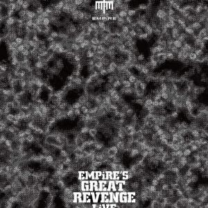 メーカー直販のmu-moショップで完売!EMPiRE EMPiRE'S GREAT REVENGE LiVE(初回生産限定盤)