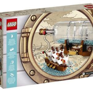 期間限定プライスです!【流通限定商品】レゴ (LEGO) アイデア シップ・イン・ボトル