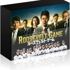 楽天ブックスで30%オフ!ルーズヴェルト・ゲーム Blu-ray BOX