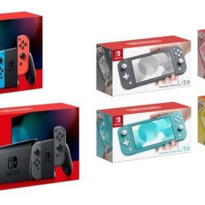 火曜日午前9時~10時はAmazonで復活する可能性が高いので注意してください!Nintendo Switch 本体など