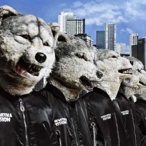"予約開始!MAN WITH A MISSION MAN WITH A ""BEST"" MISSION(初回生産限定盤)"