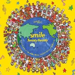 Amazonで完売!Twenty★Twenty smile (期間生産限定盤 CD+DVD)
