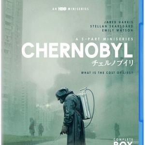 Amazonで予約再開中!【Amazon.co.jp限定】チェルノブイリ ーCHERNOBYLー ブルーレイ コンプリート・ボックス (2枚組) [Blu-ray]