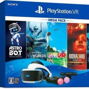 楽天ビックで在庫あり!PlayStation VR MEGA PACK