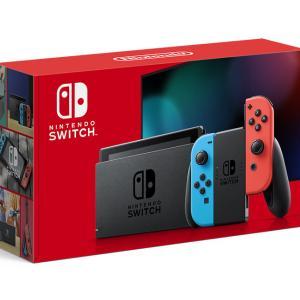 Amazonで復活中!Nintendo Switch 本体 ネオン