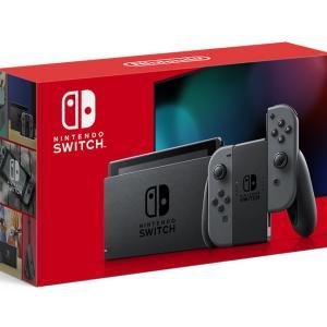 Amazonで復活中!Nintendo Switch 本体 グレー
