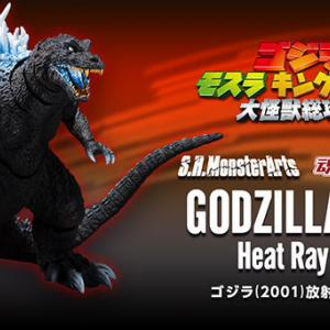 7月10日16時プレミアムバンダイで予約開始!S.H.MonsterArts ゴジラ(2001)放射熱線Ver.