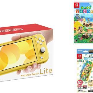 Amazonで復活中!Nintendo Switch Lite イエロー&あつまれ どうぶつの森