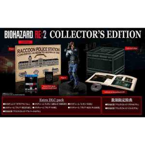 12時よりセブンネットで70%オフ!PS4 BIOHAZARD RE:2 Z Version COLLECTOR'S EDITION