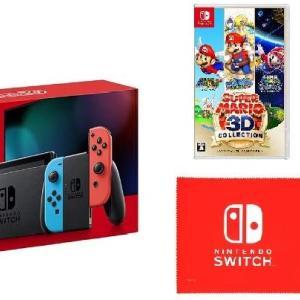 Amazonで予約可能!Nintendo Switch 本体 (ニンテンドースイッチ) Joy-Con(L) ネオンブルー/(R) ネオンレッド(バッテリー持続時間が長くなったモデル)&スーパーマリオ 3Dコレクション -Switch