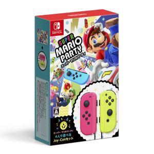 あみあみで予約開始!Nintendo Switch スーパー マリオパーティ 4人で遊べる Joy-Conセット(再販)