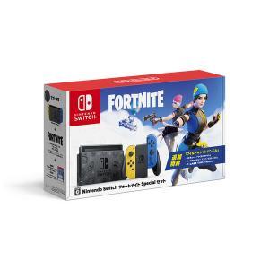 イオンスタイルオンラインで復活中!Nintendo Switch:フォートナイトSpecialセット