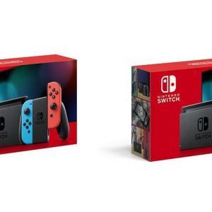 ゲオオンラインストアで販売再開中!Nintendo Switch 本体 ネオン / グレー