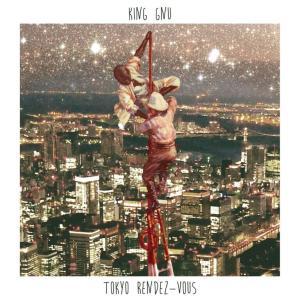 Amazon、楽天ブックス、タワレコオンライン、HMVに続いてメーカー直販で完売!King Gnu Tokyo Rendez-Vous【完全生産限定アナログ盤】