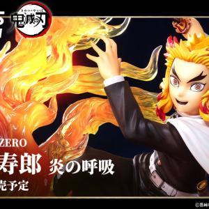 12月2日16時予約開始! フィギュアーツZERO 煉獄杏寿郎 炎の呼吸