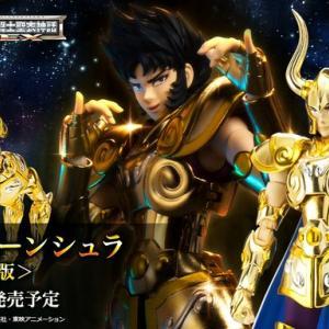 12月2日16時予約開始!聖闘士聖衣神話EX カプリコーンシュラ<リバイバル版>