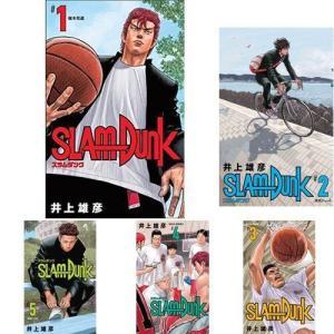 Amazonで予約再開中!SLAM DUNK 新装再編版 全20巻 新品セット