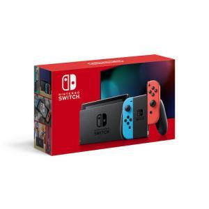 ヤマダウェブコムで販売再開中!Nintendo Switch 本体 ネオン