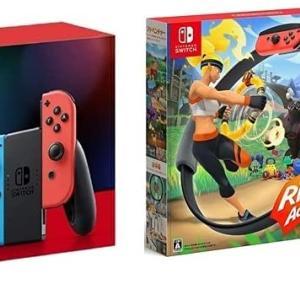 Amazonで販売再開中!Nintendo Switch 本体 ネオン+リングフィット アドベンチャー+専用液晶保護フィルム(【Amazon.co.jp限定】Nintendo Switch ロゴデザイン マイクロファイバークロス 同梱)