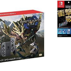 Amazonで販売中!Nintendo Switch モンスターハンターライズ スペシャルエディション&マイクロSDカード Switch対応 64GB
