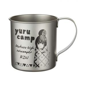 Amazonで予約可能!ゆるキャン△ 志摩リン ステンレスマグカップ