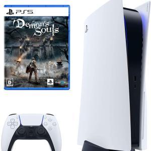 Amazonで販売再開中!PlayStation 5 (CFI-1000A01) + Demon's Souls(ECJS-00001) セット
