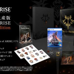 Amazonで販売再開中!【PS5】Tales of ARISE Premium edition★ネット品薄状態