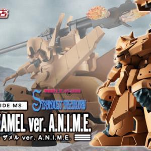 10月27日締め切り!ROBOT魂 <SIDE MS> YMS-16M ザメル ver. A.N.I.M.E.