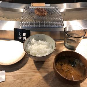【お店紹介】コスパ最強ハンバーグ!挽肉と米【吉祥寺】