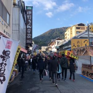 四国一周9泊10日車中泊の旅(7日目)