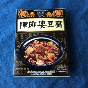 ストウブで陳麻婆豆腐とスペアリブ