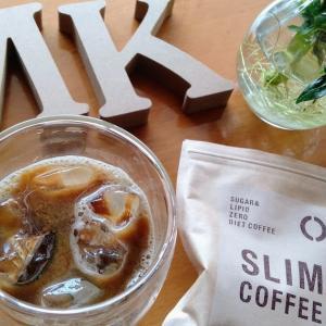 【SLIM COFFEE】美容ドリンクとしてスリムコーヒーを飲んでます!間食の代わりにも^^