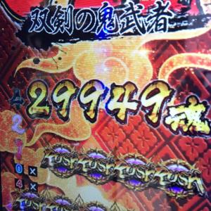 「ぱちんこ 新鬼武者 狂鬼乱舞」で51連チャン約3万発達成!
