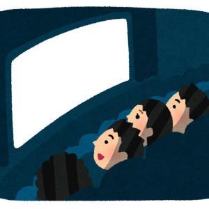 サブスク動画配信サービスの感想 Netflix・hulu・Primevideo おすすめの作品は