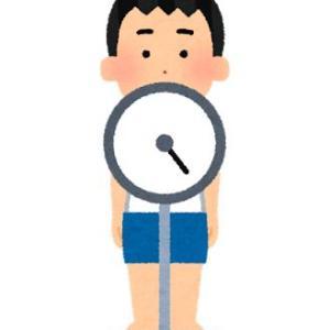 【ダイエット】開始時の体重と過去の体重