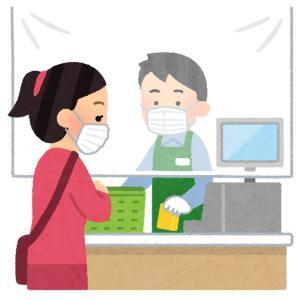 レジ袋1円で店員さんに怒ったはなし