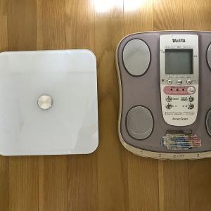 【ダイエット日記】新しい体重計届きました。2,699円でこの性能はコスパよし