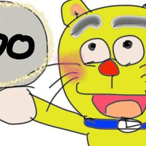 【毎月最大500Pもらえる】やらなきゃ損!楽天証券の投資信託を楽天カード決済にするだけ