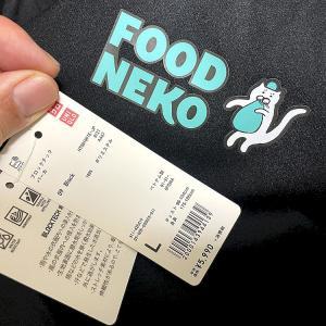 日本上陸!FOOD NEKO(フードネコ)に登録・トライアル参加 #1