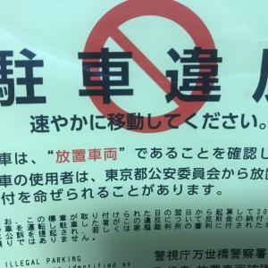 拝啓、日本のえらい人へ 低所得者から搾取する国