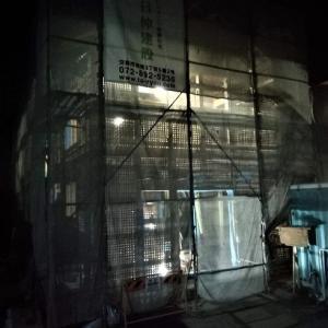 木と竹の家:竹小舞~夜景