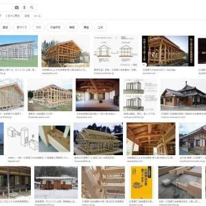 石場建て伝統構法についての誤解・曲解・浅解・・・木構造の専門家でも?!