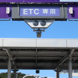 ETCバーが開かない⁉その時あなたはどうする?