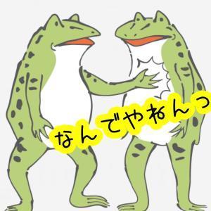 幸せぷぷちゃん