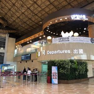 金浦空港のsky hub loungeの料理がめちゃウマ!