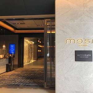 メズム東京「シェフズシアター」で五感をフルに味わうランチ