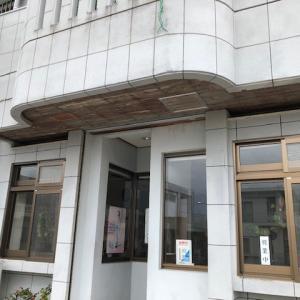 石垣島で自家焙煎珈琲&手造りそばの喫茶店「三昧」