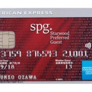 SPGアメリカンエクスプレスカードご紹介いたします♡